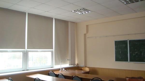 cortinas para colegios